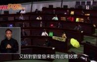 (港聞)立會撤銷黃色警示  曾鈺成對否決感遺憾