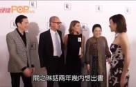 (粵)關之琳「防腐」心得 靠愛情滋潤