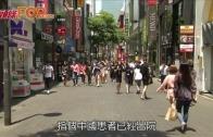 (粵)中國新沙士患者出院 對韓警報暫未解除