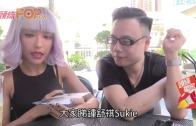(粵)鍾舒祺捱足五年 壓力爆煲患上抑鬱