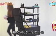 (粵)神奇行李篋 打開變衣櫃