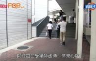 (粵)余澎杉母:我錯了 新加坡非最安全國