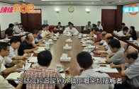 (粵)韓新沙士奪第二命 超快增至25人確診