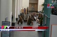 亞洲藝術博物館中華28人藝術展