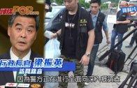 (港聞)唔評論爆炸品案情 CY:不姑息違法行為