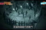(粵)變態IS逼青年困獸鬥 踩肚跑過濕濕碎