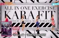 (粵)KARA推健美DVD 聽歌做運動減肥