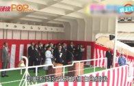 (粵)佳子公主第一次 小學生都Like