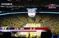 (粵) NBA球員比賽之餘做公益