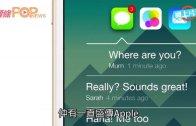 (粵)WWDC周二凌晨登場 Apple將推串流音樂服務