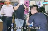 (粵)航拍機撞101大樓 內地客被罰30萬台幣