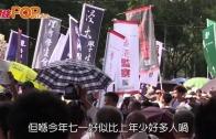 (港聞)民陣提修改基本法 陳方安生話唔好