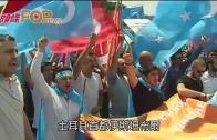 (粵)土耳其反華示威 點錯相追打南韓遊客