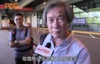(港聞)郵輪遊日本變越南 千人被賣豬仔勁燥底