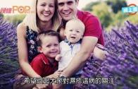 (粵)五歲小孩求死 因濕疹折磨