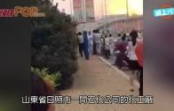 (粵)山東化工廠爆炸 現蘑菇雲似核災