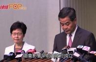 (港聞)港府設委員會徹查鉛水法官做主席可傳召證人