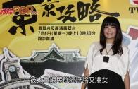 (粵)網民群插壓力爆 杜如風鬼祟買藥