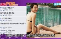 (粵)大肚隋棠着比基尼 網友:忘了帶肚子?