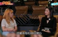 (粵)全智賢準備做媽媽 懷孕十周
