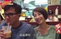 (粵)復出拍劇激下老公  譚小環牀戰邵仲衡