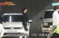 (粵)金宇彬熱戀申敏兒 拍廣告都撻得著