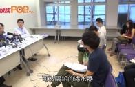(粵)擅裝瀘水器犯法?! 公民黨促政府幫手