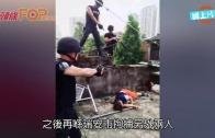 (粵)溫州公安破炸巴士陰謀 拘捕兩個恐怖份子