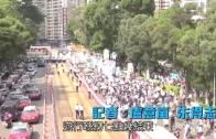 (港聞)七一遊行4.8萬人參與 市民指應重啟政改