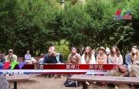 (粵) 三藩市植物園獨特方式慶75歲生辰