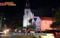 (粵)連環槍殺9黑人 白人青年被控33罪
