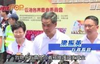 (港聞)新國安法通過 CY:暫不23條立法