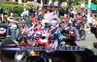 Fremont July 4th 國慶遊行