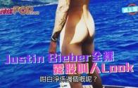 (粵)JB全裸 露股叫人Look