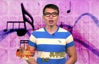 (粵)08/21卡拉O Fillmore排行榜