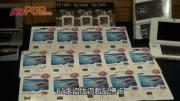(粵)海關「入侵者」行動  拘11男涉嫌售賣盜版
