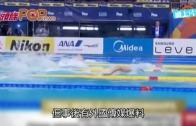 (粵)孫楊打巴西女泳手 退賽另有內情?