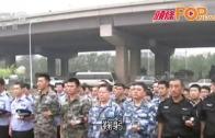 (粵)天津大爆炸頭七 警笛長鳴官兵默哀