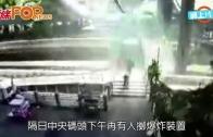 (粵)泰警發疑犯拼圖 懸紅百萬泰銖通緝