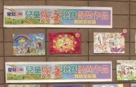 2015星島教育展精彩花絮
