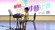 2015星島兒童才藝比賽精采花絮