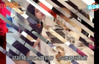 (粵)BY2細孖翻撻何猷君 入埋豪門廚房插旗
