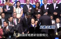 (港聞)菁英會執委就職典禮 CY話港青要了解國家
