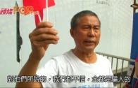 (粵)MH370消息混亂 親屬踩上馬航