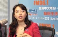 (國)這一站陽光-專訪廖昌永、李晶晶 PART A