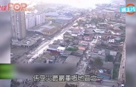 (粵)智利強震12人死 海嘯陸續殺到日本