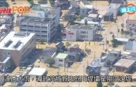 (粵)日本兩縣暴雨決堤 1死26失蹤豐田停工