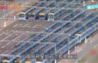 (粵)墨爾本交通大混亂 電車火車相繼罷工