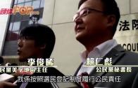(港聞)選民住址投訴續審 「一屋四姓」唔使查?