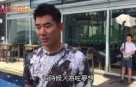 (粵)處男作最難做決定 任賢齊唔介意做傻瓜